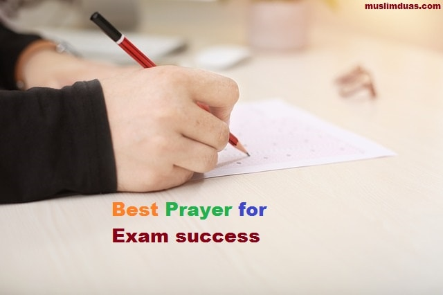 Prayer for Exam success
