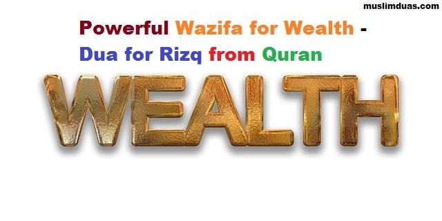 Wazifa for Wealth