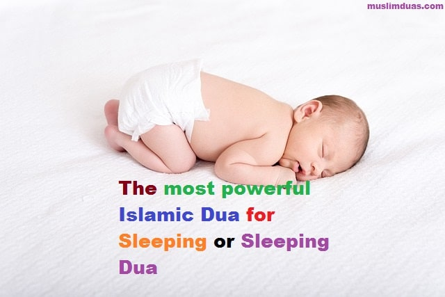Islamic Dua for Sleeping