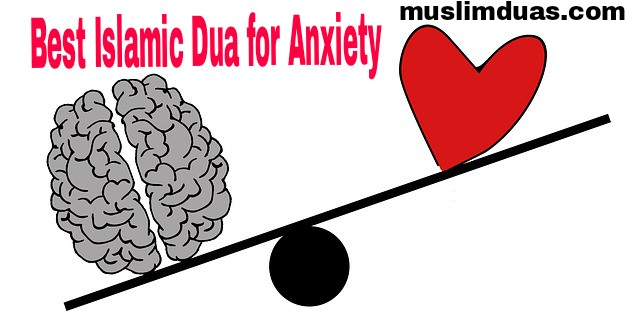Dua for Anxiety