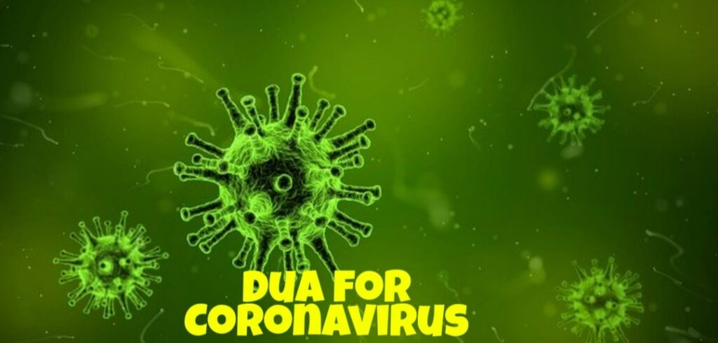 Dua for coronavirus