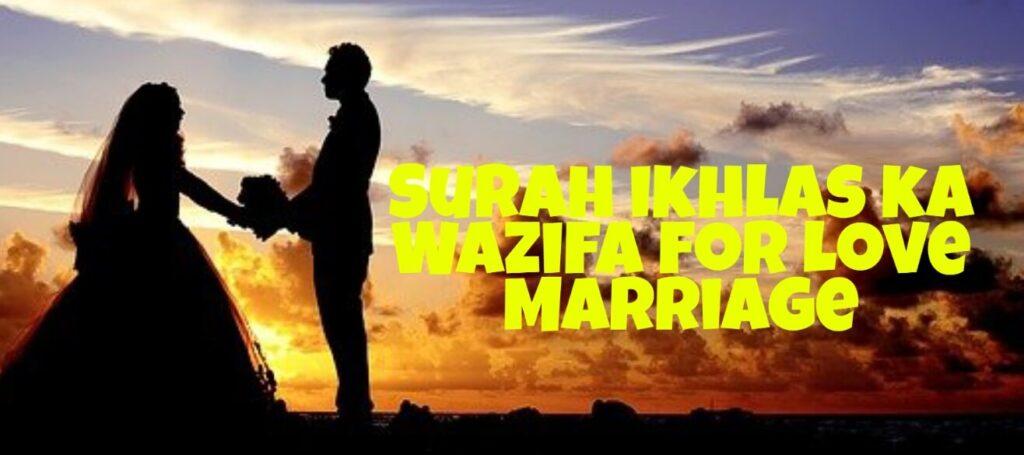 Surah ikhlas ka Wazifa for Love Marriage