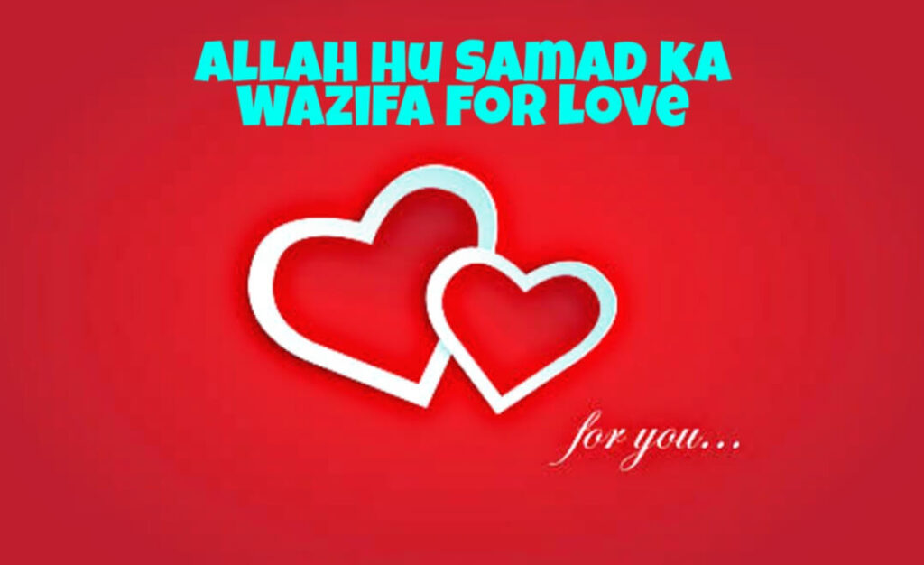 Powerful Allah Hu Samad ka Wazifa for Love, to attract someone, to getting married
