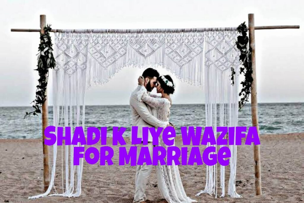 Shadi k liye wazifa for marriage really helps those who wants to do marriage