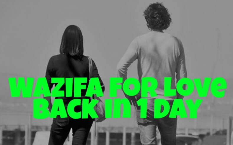 Wazifa for love back in 1 day