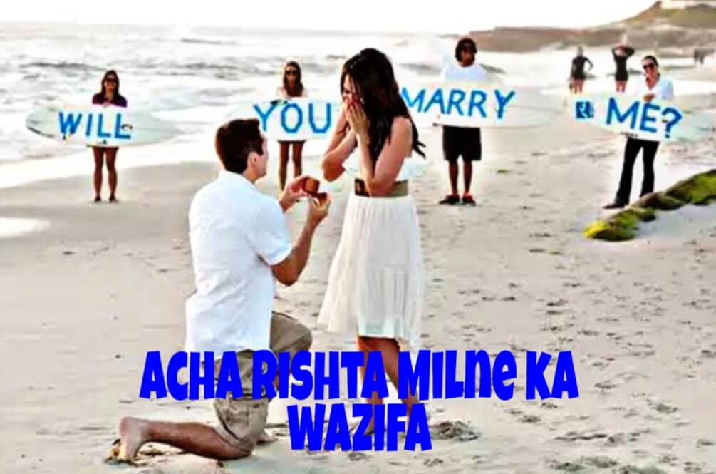 Acha Rishta Milne ka wazifa needs almost every parent and person who wants to get marriage proposal for themselves